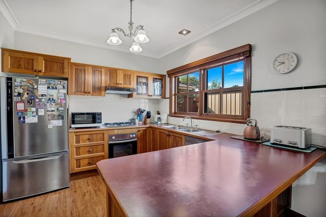 Picture of 11 Terralla Grove, SOUTH NOWRA NSW 2541