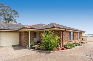Picture of 5/636A Mawson Street, Shortland NSW 2307