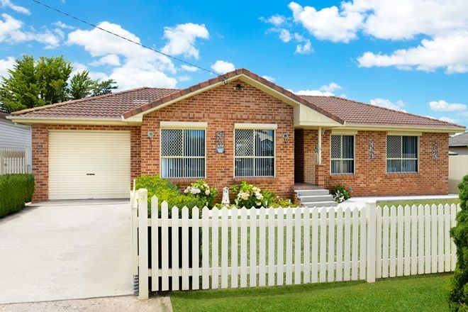 Picture of 3 Melbourne Street, NEW BERRIMA NSW 2577
