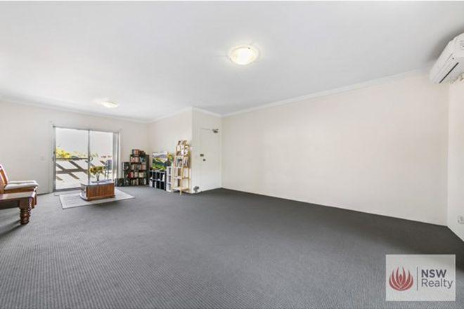 Picture of 5/1-3 Putland Street, ST MARYS NSW 2760
