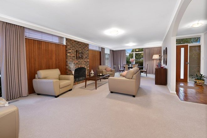 Picture of 20 Nethercote Drive, MOUNT WAVERLEY VIC 3149