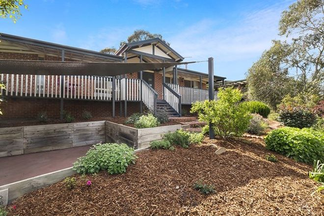 Picture of 9 McBride Place, CALWELL ACT 2905