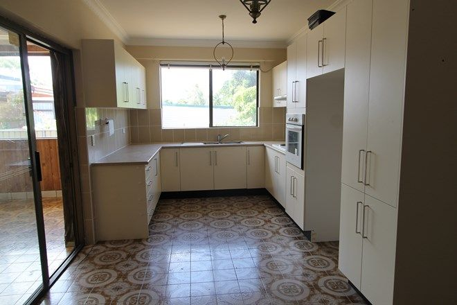 Picture of 81 Juno Pde, GREENACRE NSW 2190