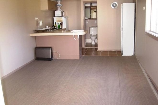 Picture of 10 (Granny Flat) Jura Place, SEVEN HILLS NSW 2147