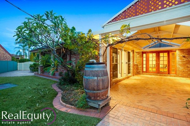 Picture of 5 Binham Place, CHIPPING NORTON NSW 2170