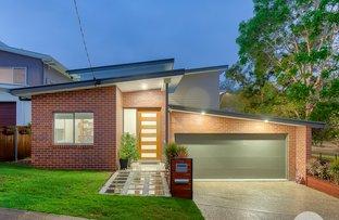 Picture of 73 Andrew Avenue, Tarragindi QLD 4121