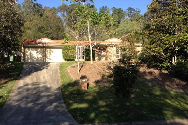 Picture of 7 Kea Lane, OXENFORD QLD 4210