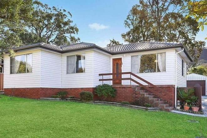 Picture of 19 Loch Carron Avenue, FARMBOROUGH HEIGHTS NSW 2526