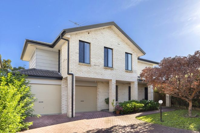 Picture of 4/2a Collis Street, MINTO NSW 2566