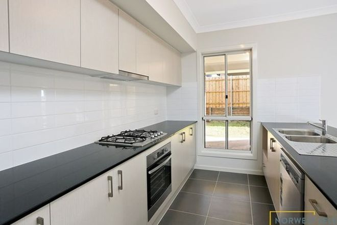 Picture of 33 Balfour Street, SCHOFIELDS NSW 2762