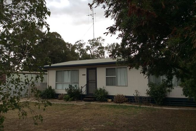 Picture of 39 Cobram Street, TOCUMWAL NSW 2714