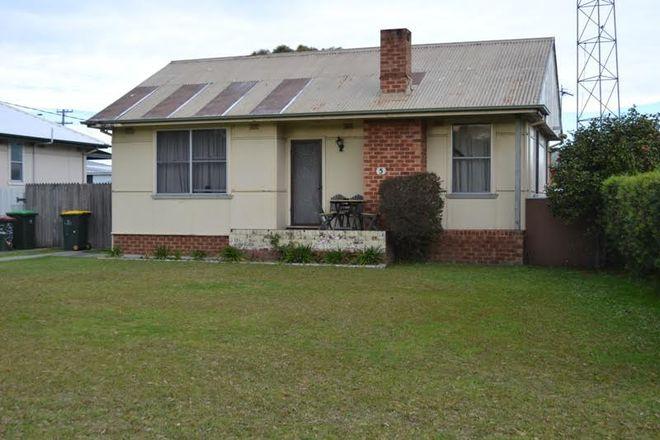 Picture of 5 Chapman Street, UNANDERRA NSW 2526