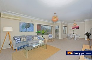 Picture of 1/14 Forest Grove, Epping NSW 2121