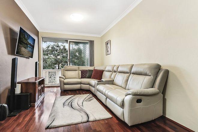 Picture of 5/34 Empress Street, HURSTVILLE NSW 2220