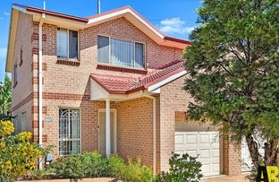 Picture of 71/17-23 Huntley Drive, Blacktown NSW 2148