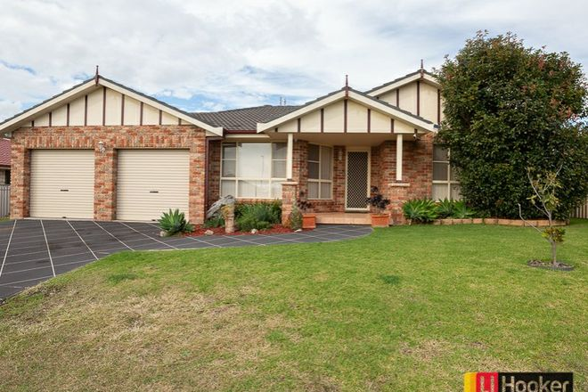 Picture of 155 Garden Street, TAMWORTH NSW 2340