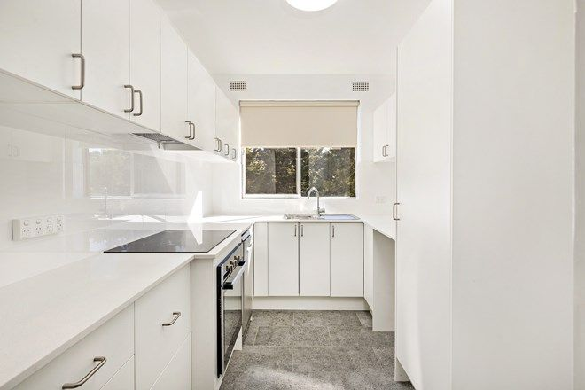 Picture of 11/78 Hampden Road, RUSSELL LEA NSW 2046