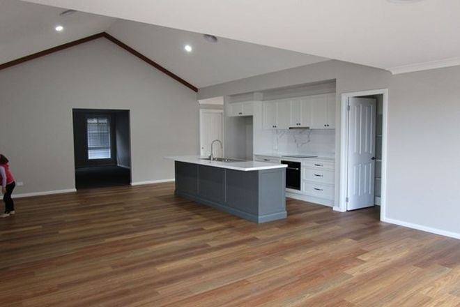 Picture of 5A Carmichael Avenue, TAMWORTH NSW 2340