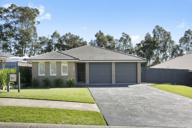 Picture of 38 River Oak Avenue, GILLIESTON HEIGHTS NSW 2321
