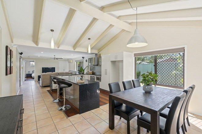 Picture of 6 Jade Stone Court, CARRARA QLD 4211