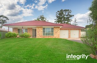 Picture of 104 Jasmine Drive, Bomaderry NSW 2541