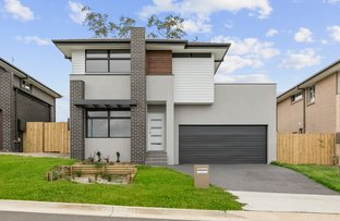 Picture of 16 Neyland Circuit, Kellyville NSW 2155