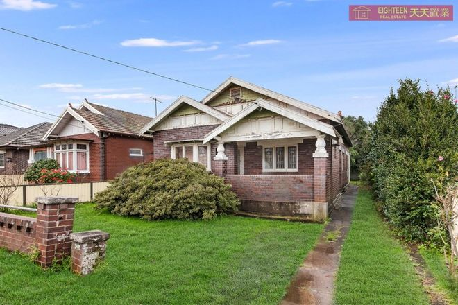 Picture of 3 Gloucester Street, ROCKDALE NSW 2216