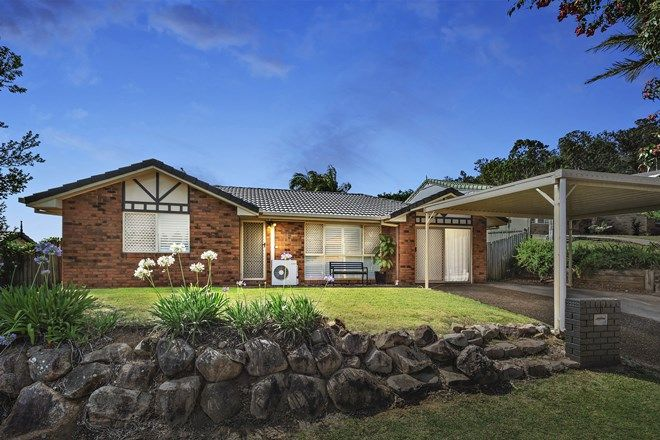 Picture of 41 Tahan Crescent, TANAH MERAH QLD 4128