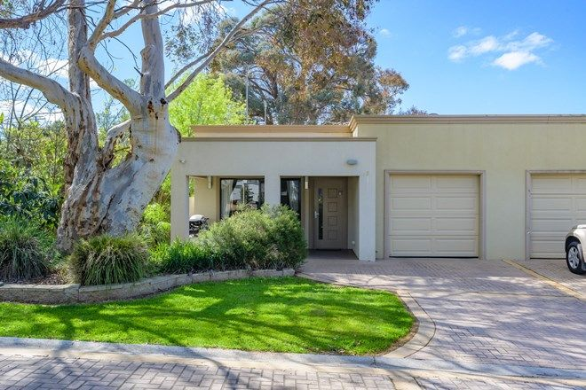 Picture of 5 Peppermint Parade, LAKE HUME VILLAGE NSW 3691