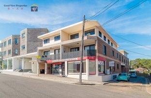 Picture of 5/94 Cronulla Street , Hurstville NSW 2220