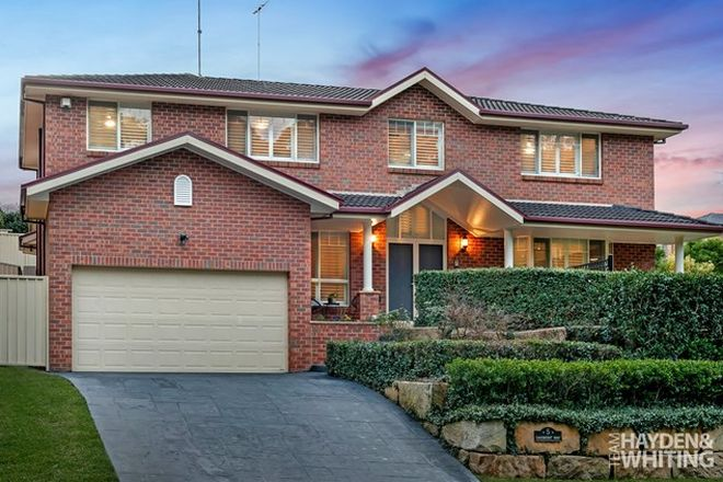 Picture of 5 Oakmont Way, ROUSE HILL NSW 2155