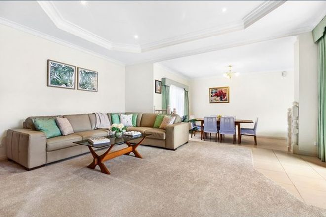 Picture of 20 Stapley Crescent, CHADSTONE VIC 3148