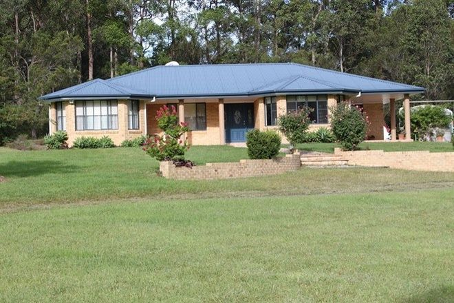 Picture of 20 Mullalone Place, PAMPOOLAH NSW 2430