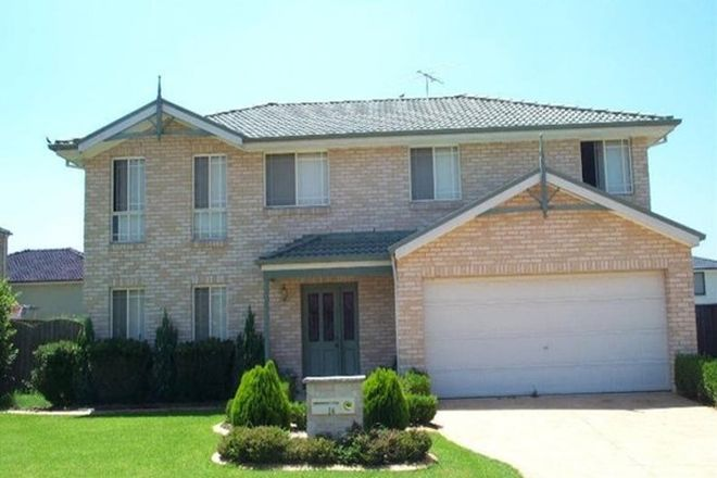Picture of 14 Coachwood Close, ROUSE HILL NSW 2155