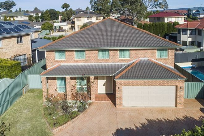 Picture of 13 Gemalong Place, GLENMORE PARK NSW 2745