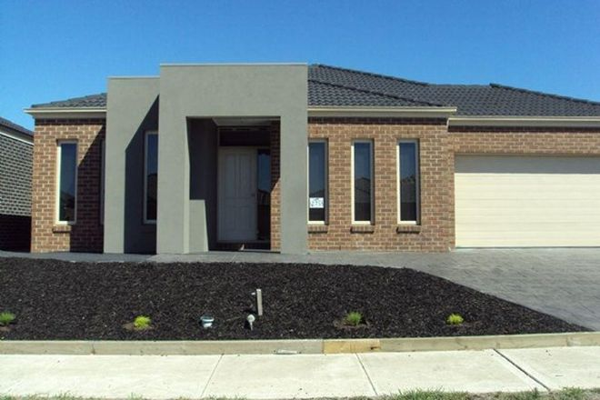 Picture of 11 Radman Street, EPPING VIC 3076