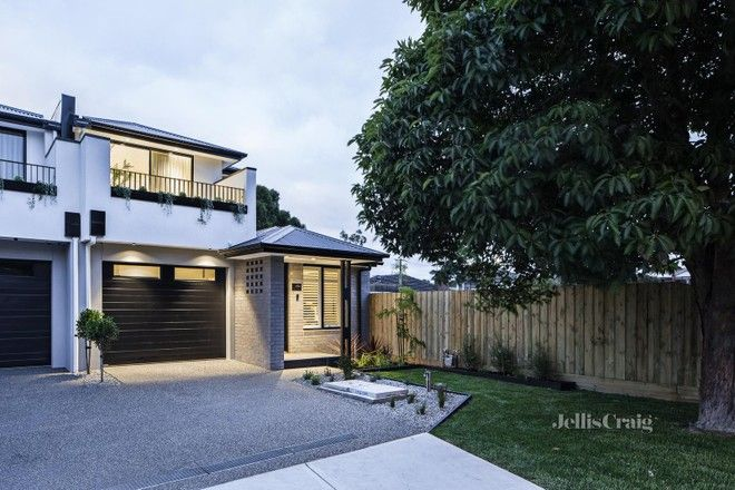 Picture of 41A Coonans Road, PASCOE VALE SOUTH VIC 3044