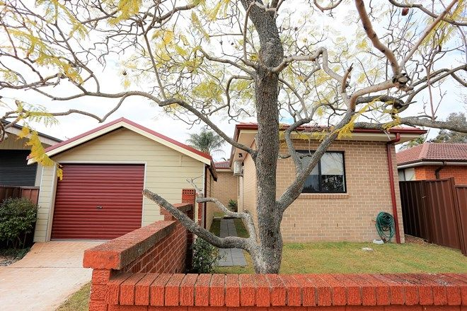 Picture of 36 Charles Todd  Crescent, WERRINGTON COUNTY NSW 2747