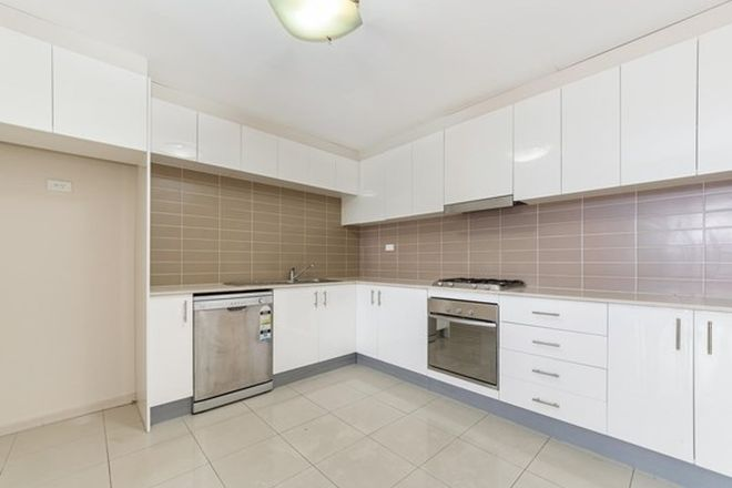 Picture of 25a/292 Fairfield Street, FAIRFIELD NSW 2165