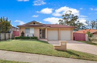 Picture of 36 Maryfields Drive, Blair Athol NSW 2560