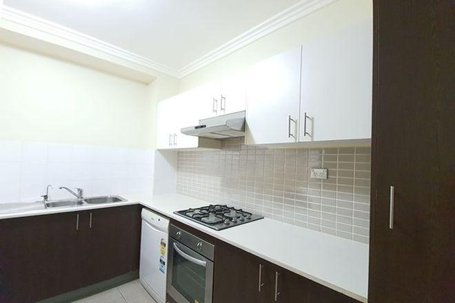 Picture of 43/502 Carlisle Avenue, MOUNT DRUITT NSW 2770