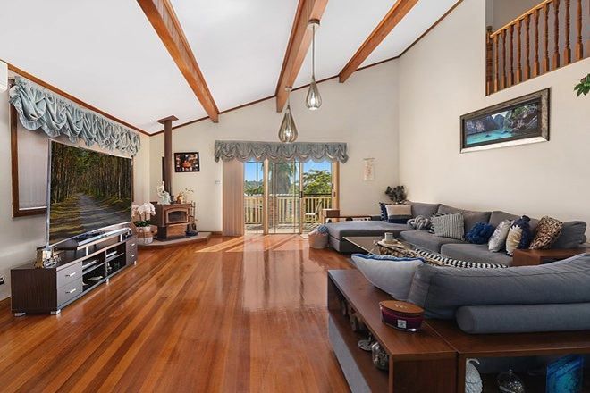 Picture of 51 Old Ferry Road, ILLAWONG NSW 2234