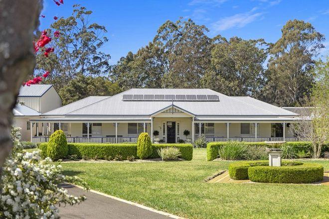 Picture of 20 Tara Court, HIGHFIELDS QLD 4352