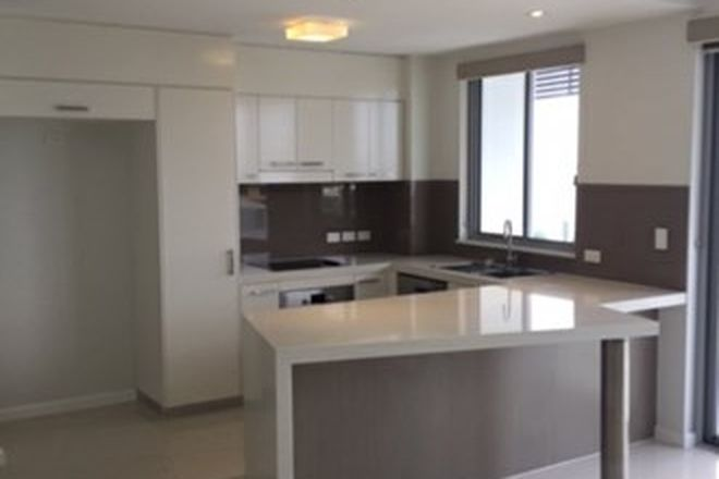 Picture of 105/3 PACIFIC AVE, TANNUM SANDS QLD 4680