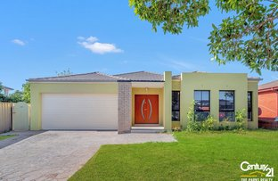 Picture of 4 Aberdeen Street, Bossley Park NSW 2176