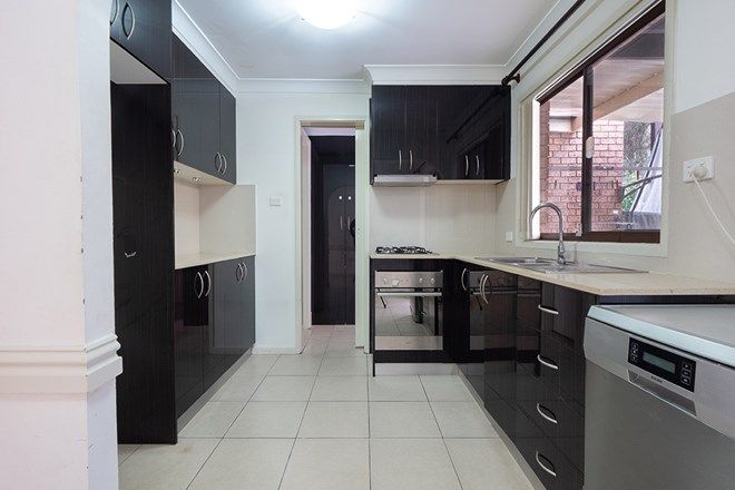 Picture of 76/34-36 Ainsworth Crescent, WETHERILL PARK NSW 2164