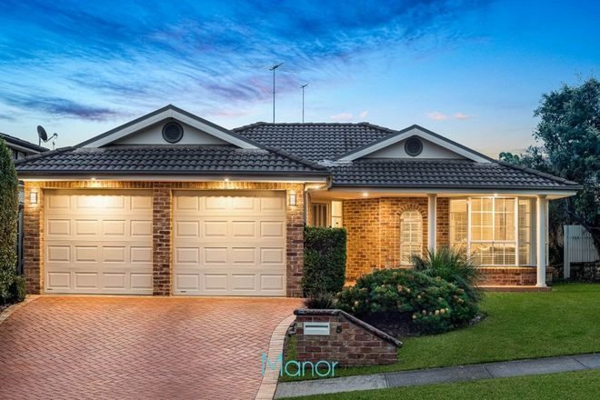 Picture of 5 Halcyon Avenue, KELLYVILLE NSW 2155