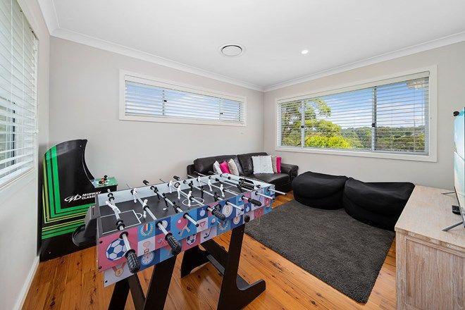 Picture of 2 Pollard Pl, KIRRAWEE NSW 2232