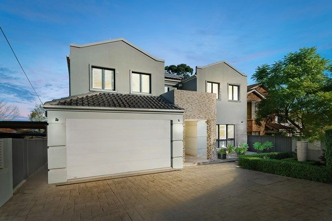 Picture of 53 Birdwood Road, GEORGES HALL NSW 2198