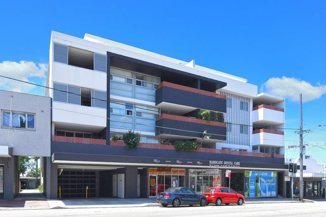 Picture of 4/250-258 Rocky Point Road, RAMSGATE NSW 2217